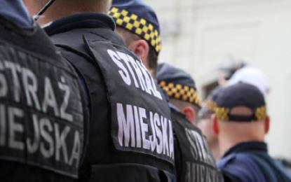 Komendant Straży Miejskiej – Czy posiada odpowiednie kompetencje?